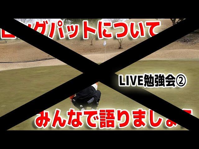 メンバーシップ100人記念LIVEに変更w【毎日LIVE75日目】