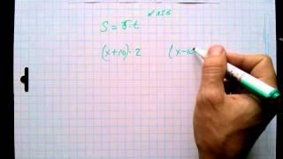 №156 алгебра 7 класс Макарычев