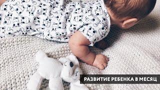 видео Мелкая сыпь грудного ребенка