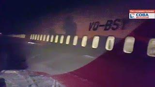 В Кольцово самолёт выкатился за пределы взлётной полосы