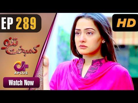 Kambakht Tanno - Episode 289 - Aplus Dramas