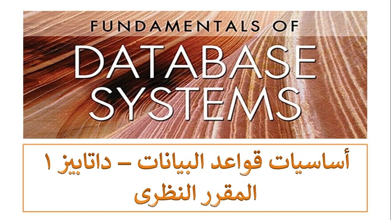 database system concepts seventh edition pdf