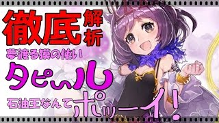 ブログ http://tyenkurosenki.blogspot.jp/ サムネ、タイトル詐欺動画です。大体茶番で、既出情報なのでネタ動画として見てください。