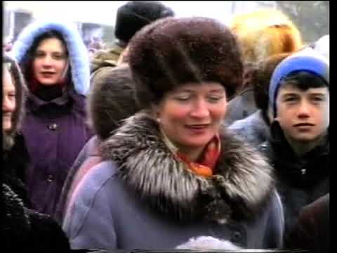 Проводы Зимы 1999