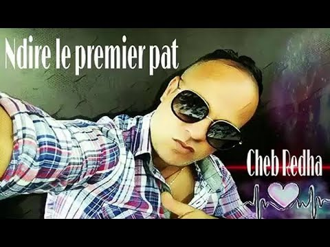 Cheb Redha 2018 Ndire le premier pat حبيبــــي  BY Dj Ismail Bba