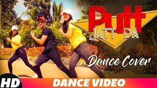 Putt Jatt Da (Dance Video)   Diljit Dosanjh   Ikka I Vekhii Jaa   Latest Songs 2018   Bhangra Songs