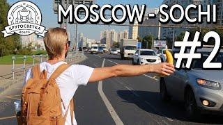 видео Лоукостеры из Москвы