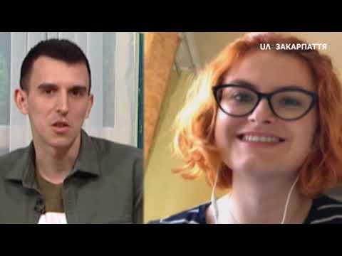 Туризм після карантину Ранок з UA: ЗАКАРПАТТЯ 29.05.2020