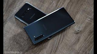 Samsung Galaxy Note 10 VS Galaxy S10 [Greek]