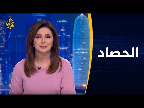 الحصاد - العراق.. رسائل مظاهرات الصدر  - نشر قبل 28 دقيقة