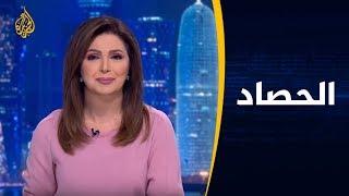 🇮🇶 الحصاد - #العراق.. رسائل مظاهرات الصدر