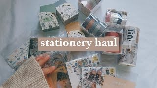 mini aliexpress stationery haul ????