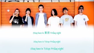 Suchmos - STAY TUNE (Kanji/Rom/Eng Lyrics) カラオケ| 歌詞付き