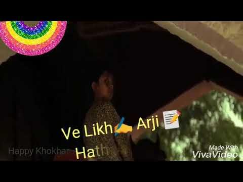 Kavan Ve Sun Kavan | Harbajan Maan | Whatsapp Status Video