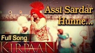 Assi Sardar Hunne Haan - Full Video Song - 'KIRPAAN - The Sword of Honour'