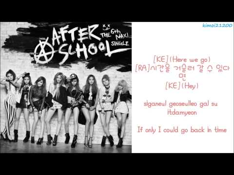 After School - Time's Up [Hangul/Romanization/English] Color Coded HD