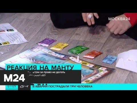 В Тюмени детский сад отказался принимать ребенка без Манту - Москва 24
