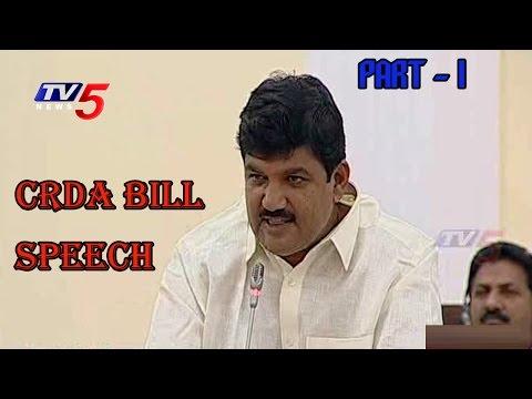 Dhulipalla Narendra Speech on CRDA Bill | Part 1 : TV5 News
