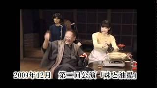 2011年10月6日(木)~13日(木)赤坂RED/THEATERにてmetro第4弾『引き際』...