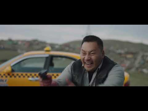 Mongolian Connection official trailer.