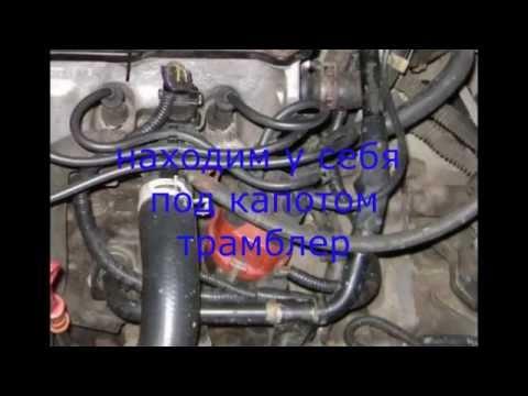 как проверить датчик хола VW passat. проверяем датчик хола.