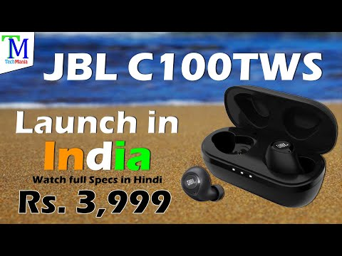 JBL C100TWS true wireless earbuds launched in India Watch Full Specifications and Price in Hindi.