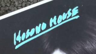 2005年9月、埼玉県狭山市稲荷山公園にて開催された伝説の野外ミュージッ...