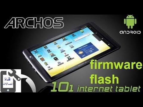 ARCHOS 70b Internet Tablet Firmware Flash Rom