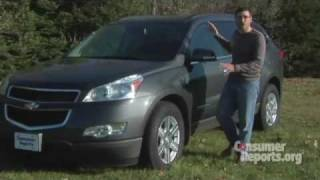 2009-2012 Chevy Traverse | Consumer Reports