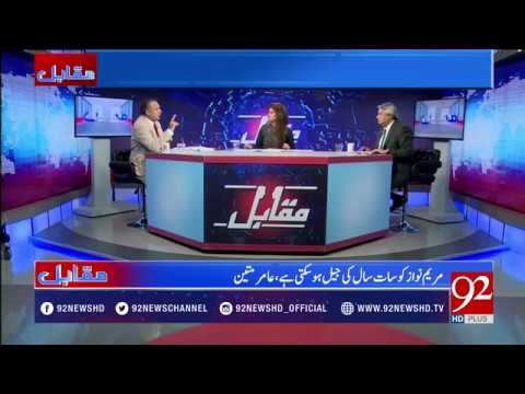 Muqabil - 20 July 2017 - 92NewsHDPlus