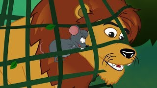 ライオンとねずみ アニメ | 子供のためのおとぎ話