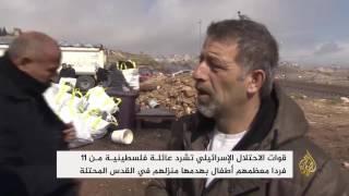 الاحتلال الإسرائيلي يهدم منزلين بالقدس