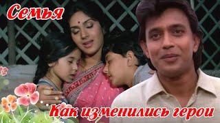 Семья 1987 Как изменились актеры и их судьба