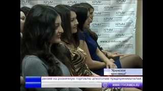 В Симферополе выберут Крымскую красавицу