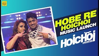 Hoichoi Unlimited | Title Track Launch | Dev | Aniket C | Koushani | Puja | Puja 2018