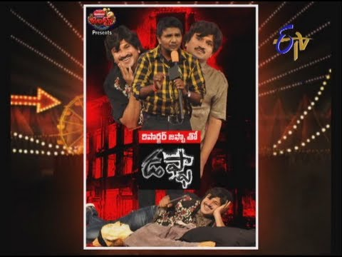 Jabardasth - 19th September 2013 - జబర్దస్త్ - Full Episode