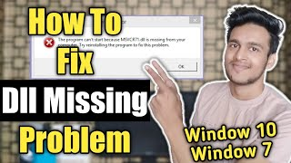 How to fix dll files missing problem from computer | dll files missing | dynamic link library