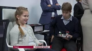 В Томске открылся Центр опережающей профессиональной подготовки