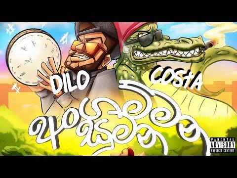 Dilo & Costa - Anganmana Sumana (Official Music Video)