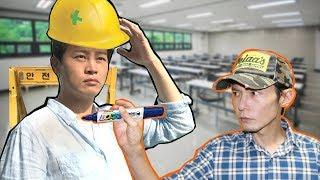figcaption Trabajos que Latinos y Españoles pueden conseguir en Corea l Requisitos para ser profesor de Español