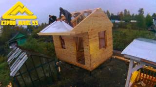 Строительство каркасного дачного домика(Видео о строительстве дачного домика по каркасной технологии - от фундамента до крыши. Наш сайт: http://stroy-maks53...., 2015-10-05T05:15:11.000Z)