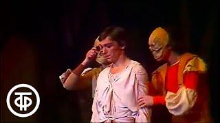 С.Прокофьев. Ромео и Джульетта. Е.Максимова и С.Исаев. Romeo and Juliet. Maximova, Isaev (1985)