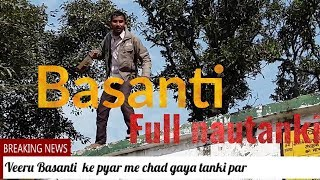 Sholay_movie_dialoge_new #funny_videos #2019।