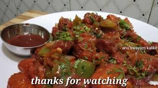 Baby corn manchurian recipe/crispy & easy restaurant style/indo chinese/baby corn recipes in kannada