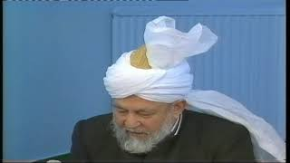 Darsul Quran. Āl Imran [Family of Imran]: 146 (4), 147