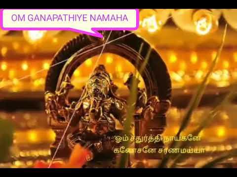 Om karpaga Ganapathiye song WhatsApp status