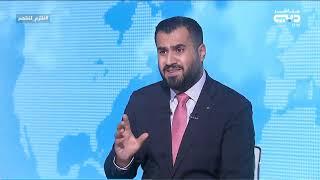 رئيس قسم الأبحاث رائد الخضر، يتحدّث عن مستقبل أسعار الذهب عبر شاشة دبي