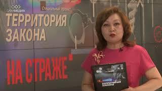 """""""На страже"""": Приговор по двойному убийству, Юрченко снова """"за решеткой"""" и кибер-мошенники"""