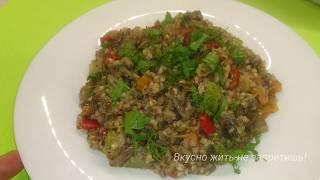 Гречка с овощами / buckwheat with vegetables