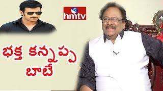 Krishnam Raju Revealed about 'Bhakta Kannappa' Remake with Prabhas | Exclusive Interview | HMTV
